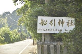 fumahiki_01